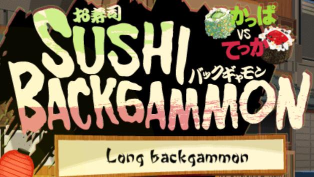 Sushi Backgammon spielen